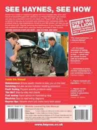 which country makes peugeot cars peugeot 207 petrol u0026 diesel 06 july 09 haynes repair manual