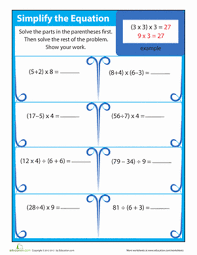 5th grade order of operations worksheets order of operations things worksheet education