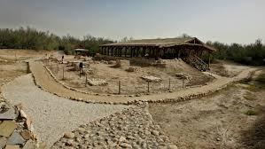 the place where jesus was baptized u2013 baptism site