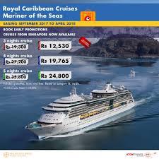 royal caribbean cruises mariner of the seas september 2017 to