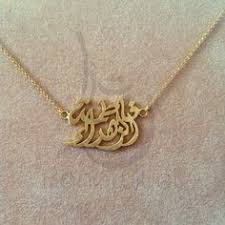 Nameplate Necklace Double Plated Intricate Arabic Calligraphy Name Pendant With Agate Stone Up To