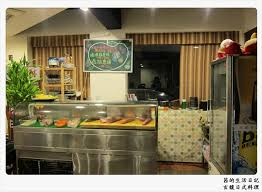 poign馥 cuisine design 台北市 內湖區 玄馥日式料理 茜的美食記 痞客邦