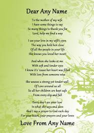 poem about thanksgiving to god green my wife u0027s mother personalised poem certificate the card zoo