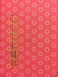 Encore Home Decor by Pink Cotton Fabric