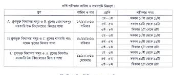 high school government class online govt school admission result 2017 www gsa teletalk bd