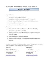 Expected Salary In Resume Sample Waiter Resume Format Free Server Resume Example Server Resume