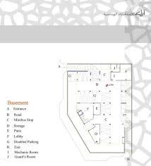 aeccafe kindergarten in doha qatar by ark kassam architects