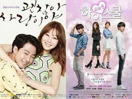 Film Korea Yang Wajib Ditonton | intip 8 drama korea yang wajib ditonton musim panas ini