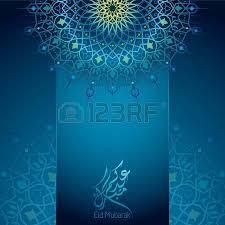 Eid Card Design 3 177 Eid Card Design Layout Cliparts Stock Vector And Royalty