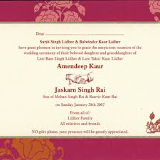 sikh wedding invitations sikh wedding invitations images wedding and party invitation