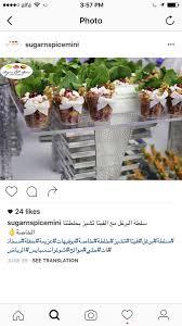 cuisine am ag en u muna abusulayman منى on destinationjed u should try