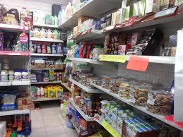 file grocery store 2013 israel ramat gan jpg wikimedia commons