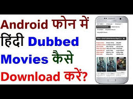 Movievilla In | download any hollywood hindi dubbed movie free youtube