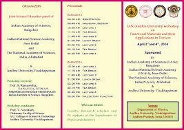 letter of invitation for seminar free printable invitation design