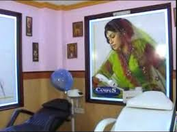 Interior Design For Ladies Beauty Parlour My Campus Campus Beauty Parlour Kannur Youtube