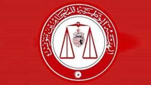 chambre des avocats tunisie l ordre des avocats appelle les autorités à assumer leurs