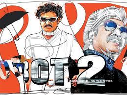robot 2 0 rajinikanth u0027s robot 2 0 is a u0027make in india u0027 movie