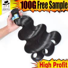 women with longest pubic hairs bboss hair no dry end longest pubic hair buy longest pubic hair