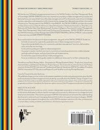 uz article about uz by the free dictionary the dama guide to the data management body of knowledge print
