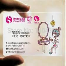 Clear Business Cards Custom Business Card Printing 200pcs 0 38mm Plastic Transparent