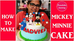 how to make mickey minnie mouse cake decorating tutorial youtube