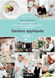 brevet professionnel cuisine gestion appliquée bp arts de la cuisine arts didier meyer