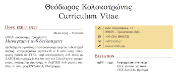 Best Resume Font Latex by Fonts English Greek Language In Tccv Document Class Tex