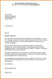 sample teacher thank you letters