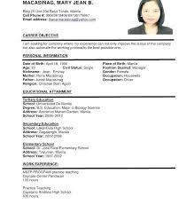 resume sample personal information sample of resume 1 zone 8 city