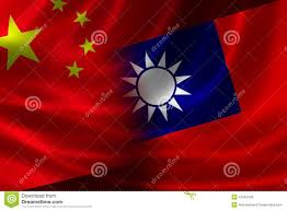 Image Chinese Flag Merged Flag Of China And Taiwan Stock Illustration Illustration