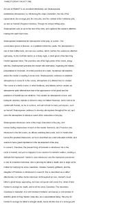 supernatural themes in hamlet essay hamlet hamlet madness essay shakespeare s use of the