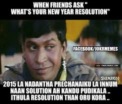 Download Memes For Facebook - any funny kollywood memes quora