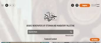 Ottoman Arabic جرائد A Database Of Arabic Newspapers Of Ottoman And Mandatory