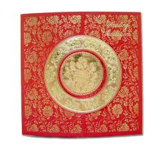 Housewarming Invitation Cards India W0861 Regal Red Gold Filigree Wedding Invitations 0 65