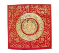 Red Invitation Cards W0861 Regal Red Gold Filigree Wedding Invitations 0 65