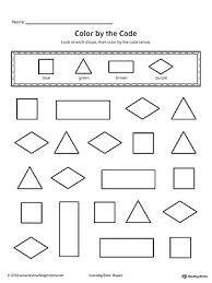 kindergarten color shades printable worksheets myteachingstation com