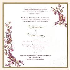 marriage invitation cards online wedding invitation templates india meichu2017 me