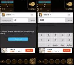 root apk for android 2 3 6 killer no root apk 4 10 free for android