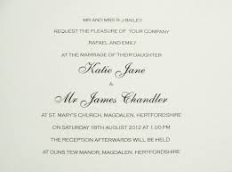 Wedding Announcements Wording Templates Exquisite Wedding Invitation Wording By Email With