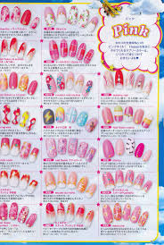 japanese nail art magazine awesome u2014 targetpc co