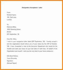 internship acceptance letter efficiencyexperts us