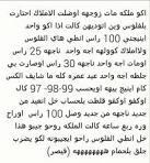 n نكات سكسية عراقية قوية