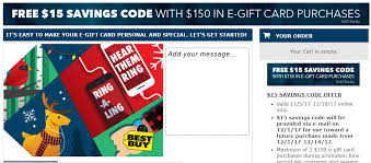 best gift card expired best buy gift card bonus buy 150 get 15 savings code