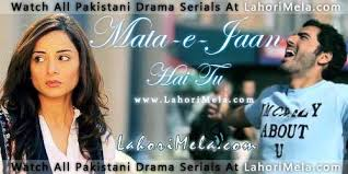 Mata E Jaan Hai Tu Episode 1 2nd March 2012