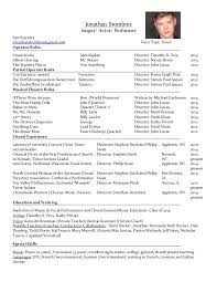 Opera Resume Template Dance Audition Resume Examples Headshots Singer Resume Template