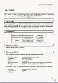 How To Prepare Resume For Job Clep English Comp With Essay Example Special Education Tutor