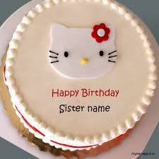 beautiful birthday cakes for sister 1 u2013 latest new wallpapers online