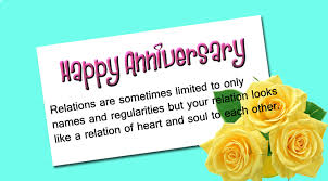 wish wedding happy wedding anniversary message to wishes4lover