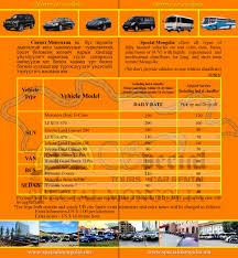lexus service pick up airport pick up u0026 drop off service special mongolia llc