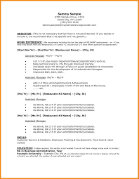 Retail Resume Example Entry Level What Is A Resume For A Job Art Resume Examples